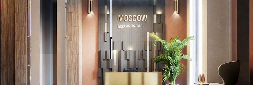 Корпус Москва ЖК Метрополия.jpg