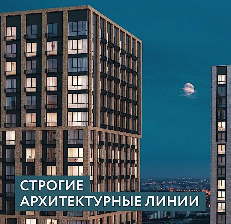 корпус Санкт-Петербург 3.JPG