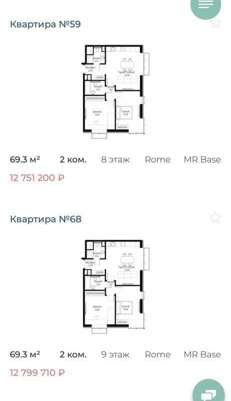 Продажа 2-х комнатной в Риме.jpeg